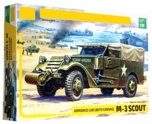1:35 M-3 Armored Scout Car - 3581
