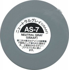 Tamiya Spray AS-7 NEUTRAL GRAY USAAF 100 ml- 86507