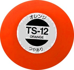 Tamiya Spray TS-12 GLOSS ORANGE - 85012