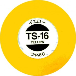 Tamiya Spray TS-16 GLOSS YELLOW - 85016