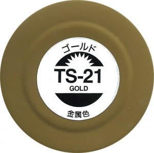 Tamiya Spray TS-21 METALLIC GOLD - 85021