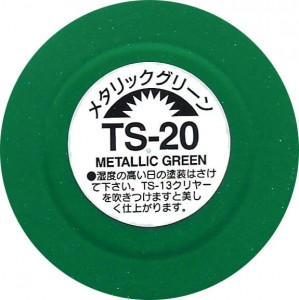 Tamiya Spray TS-20 METALLIC GREEN - 85020