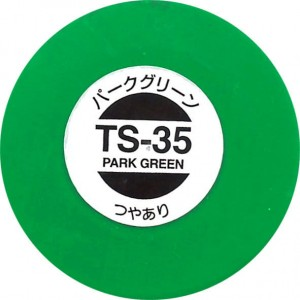 Tamiya Spray TS-35 GLOSS PARK GREEN - 85035