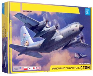 1:72 Lockcheed C-130 H HERCULES - 7321