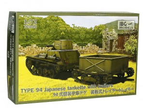 1:72 IBG 72045 Type 94 Japanese Tankette with trailer